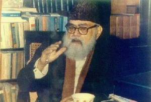 Maulana Abul Ala Mawdudi