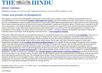 The Hindu report