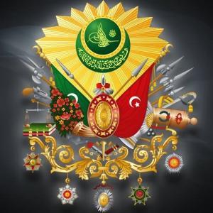 Ottoman-empire-coat-of-arms
