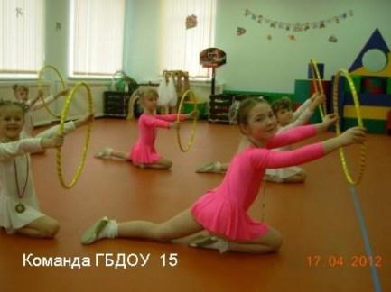Команда-ГБДОУ-№-15
