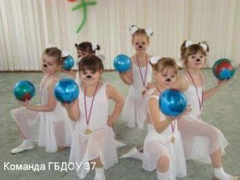 Команда-ГБДОУ-№-37