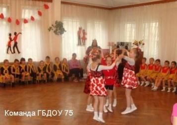 Команда-ГБДОУ-№-75