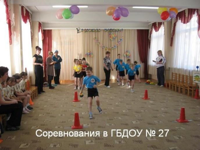 IMG_4897