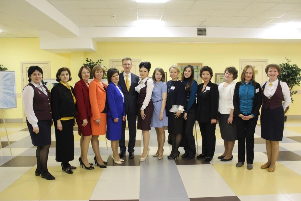 Организаторы конференции