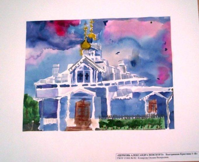 382_ церковь А.Невского