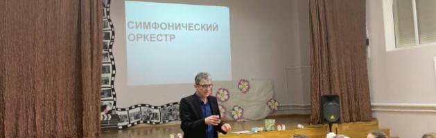 Итоги районного конкурса-фестиваля «Открытый урок»