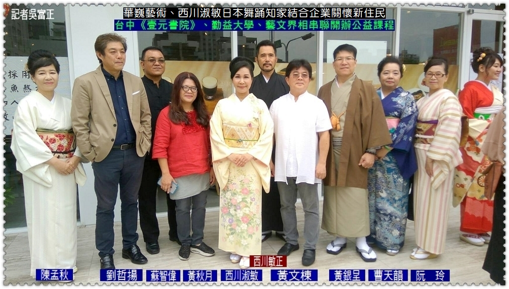 20190521e-華巍藝術結合企業關懷新住民02