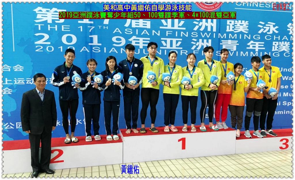 20200217a-美和高中黃繼佑自學游泳技能09