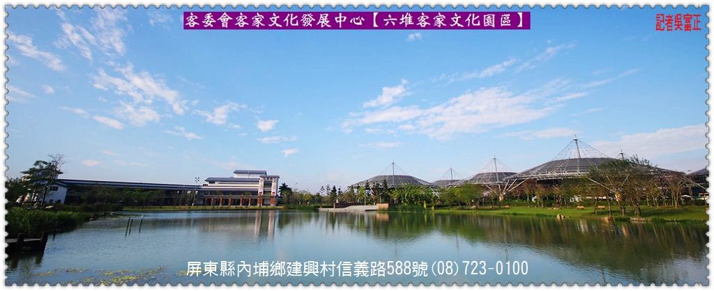 20200314a-客委會客家文化發展中心0314農事學堂[蒔禾]04