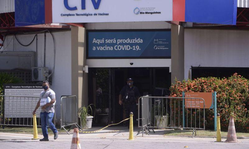 Fachada do Complexo Tecnológico de Vacinas da Fiocruz em Manguinhos