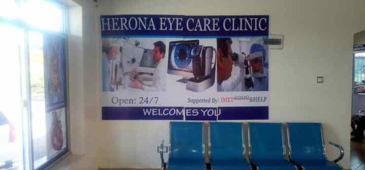 eye-clinic.jpg
