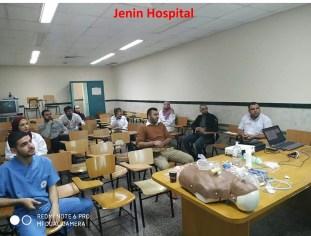 Jenin Hospital
