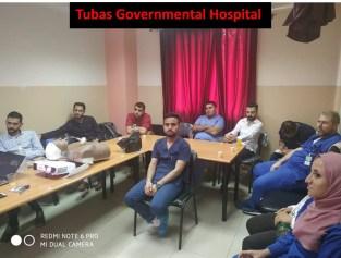 tubas hospital