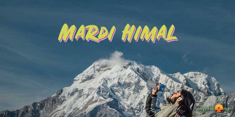 Mardi Himal Trek, Short and Best Trek in Nepal