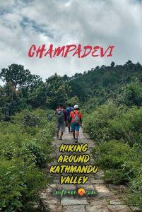 Champadevi Hiking Trail