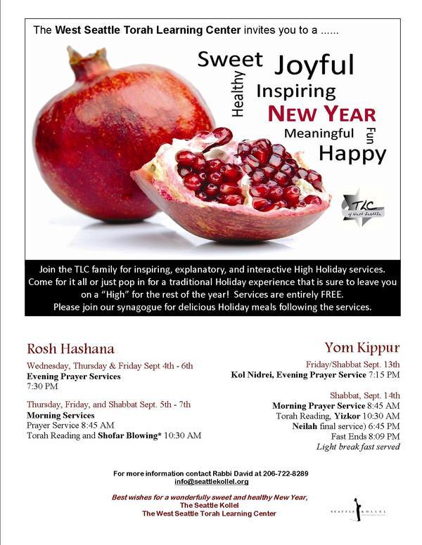 2013_WS_High_Holidays_flyer 2