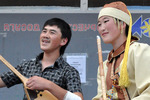 young throat-singers