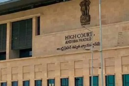 AP HRC Main Office to be Shifted to Kurnool