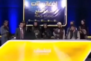 TV Anchor Forced To Say Dont Afraid Of Talibans