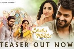 Varudu Kaavalenu teaser released