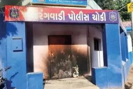 Young Man Set Police Station On Ablaze Over Wife Harassments