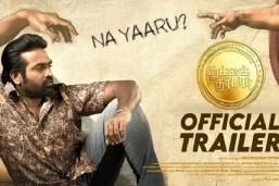 Tughlaq Durbar trailer released