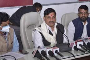 Madhyapradesh govt key decision on vice chancellors
