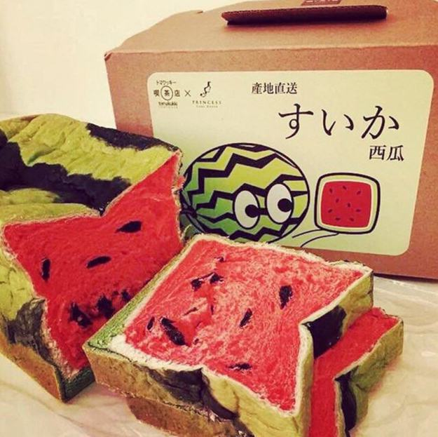 Taiwan's watermelon bread will delight your senses and confuse your tastebuds 12