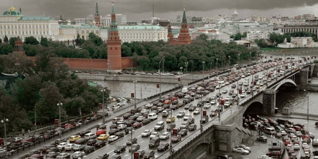 Moscow, Russia  | 10 Largest Cities in the World | Brain Berries