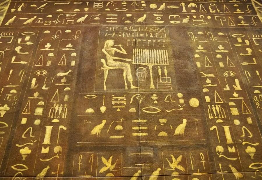 فقط أهم النصوص المكتوبة بالهيروغليفية |  8 حقائق مذهلة عن مصر القديمة |  التوت الدماغ