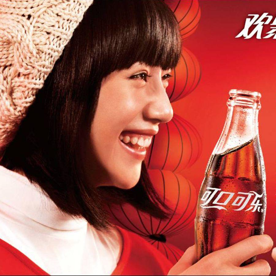 كوكا كولا معادية للسامية    7 خرافات حول كوكا كولا من الرائع أن تسقط بسببها    التوت الدماغ