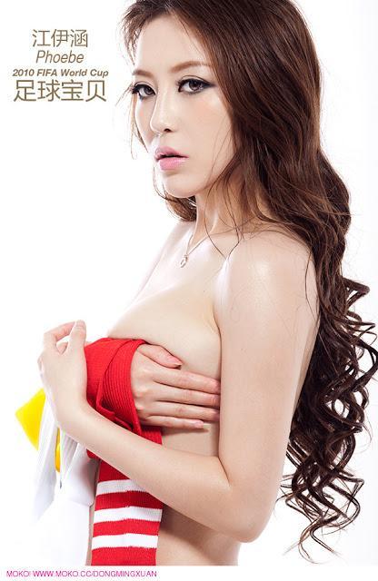 江伊涵 - 中韓混血足球寶貝全裸入鏡史上最敢露、超性感南半球火辣上空無尺度裸身誘惑