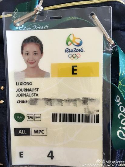 熊黎 - 奧運大陸最正體育女主播太甜美爆紅受封小Baby、大眼燦笑撞臉Angelababy捕獲吳敏霞帥男友