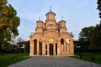 世界遺産グラチャニツァ修道院