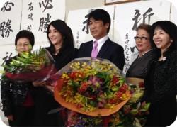 田村憲久氏7選!おめでとうございます!総選挙の結果がでました! | 気まぐれ日記