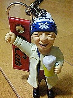 「木更津キャッツアイ オジー」の画像検索結果