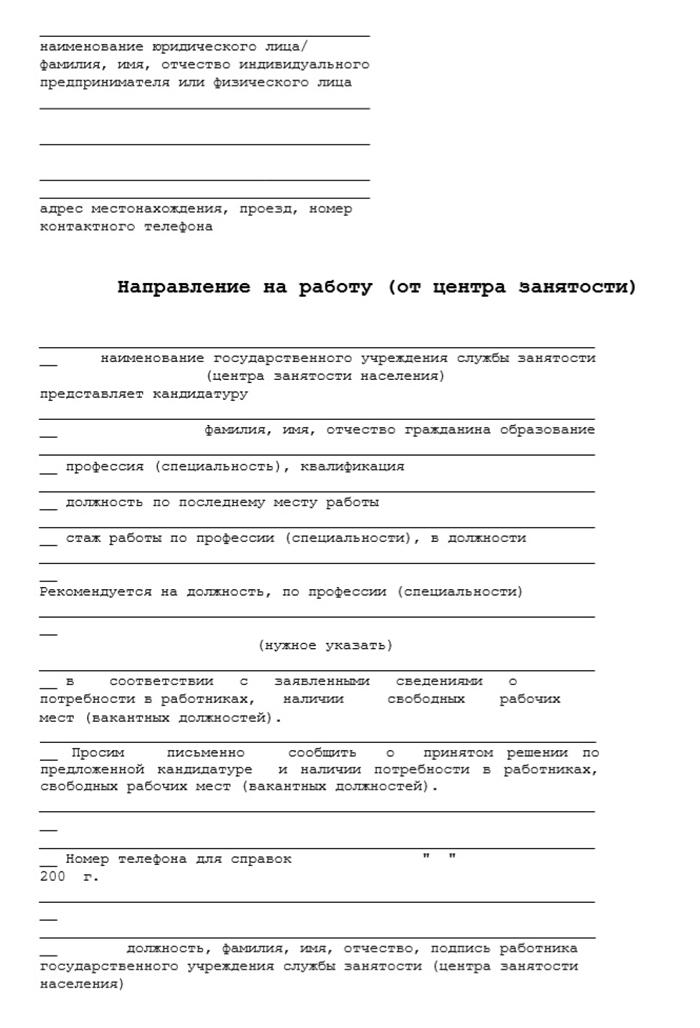 Sampel arah untuk bekerja dari CZN