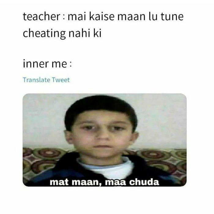 Mat Maan Maa Chuda Real Video Viral Meme Boy Only Real