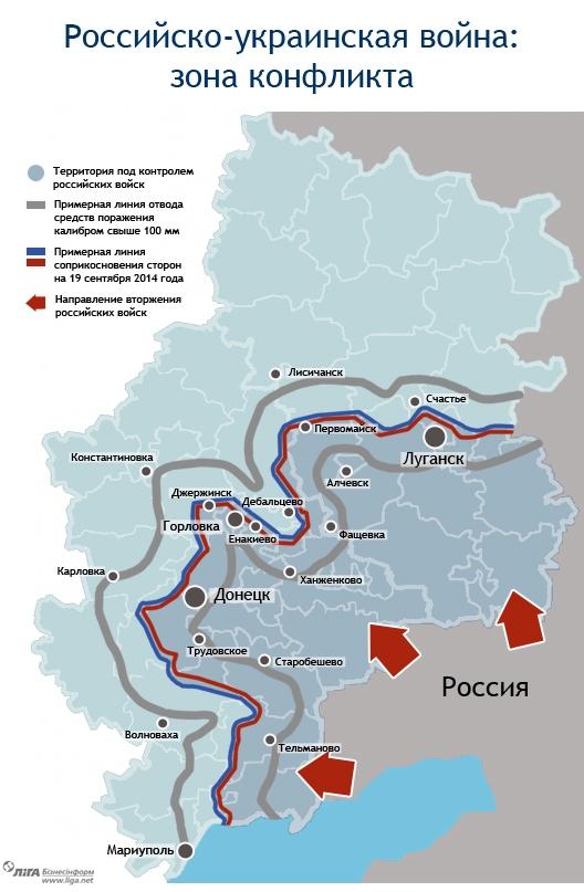 20140923_карта_буферной_зоны.jpg