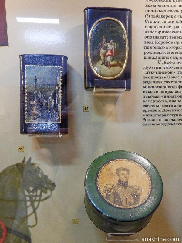 Лаковые изделия русских мастеров, Федоскино