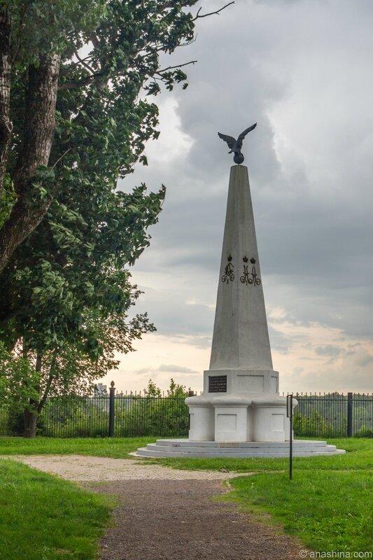 Памятник Софийскому полку, Смоленск