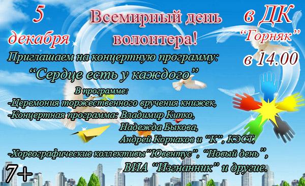 83591599_serdce_4.jpg
