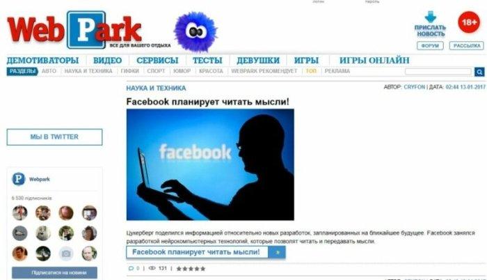 Самые популярные юмористические сайты Рунета
