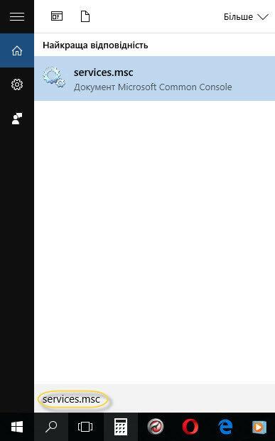 Інтелектуальний кеш Windows 10: процеси «Система та стиснуті дані» жеруть память як скажені