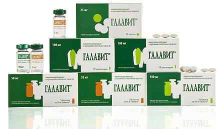 Галавит/Тамерит