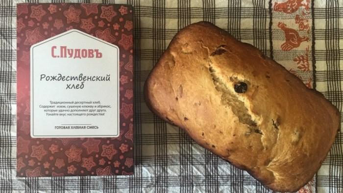 Рождественский хлеб от С.Пудовъ