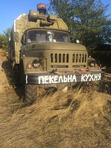 201410_Донецк_АП_окрестности_ЮрийБирюков_2.jpg