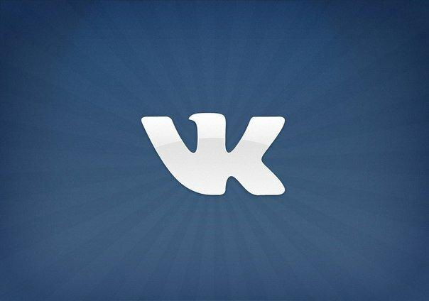Павел Дуров сообщает о рекорде посещаемости адреса vk.com
