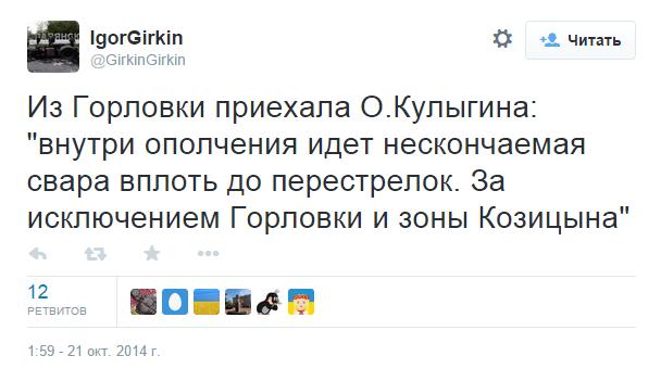 20141021_Кулыгина_о калах.PNG