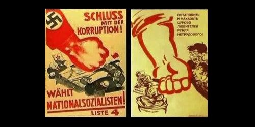 Плакатное искусство Фашистской Германии и СССР